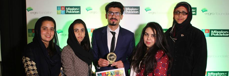 Engro Foundation Applauds Change Agents – 2017